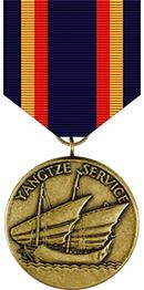 Yangtze Service Medal - Navy